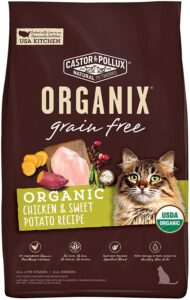 Castor And Pollux Organic Cat Food